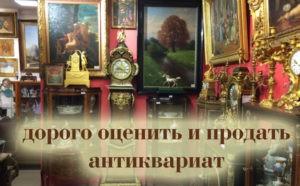 skupkaem-antikvariat-skupka-na-sumskoy-12
